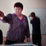 Отношение учителя